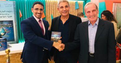 عبد الظاهر يوقع كتاب صحافة الذكاء الاصطناعي بمعرض الشارقة