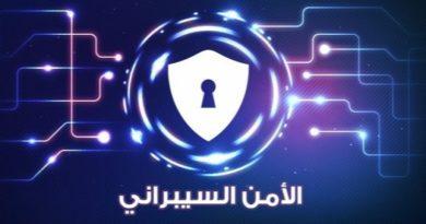 كيف يمكن لأدوات صحافة الذكاء الاصطناعي حماية وسائل الإعلام من التهديدات السيبرانية