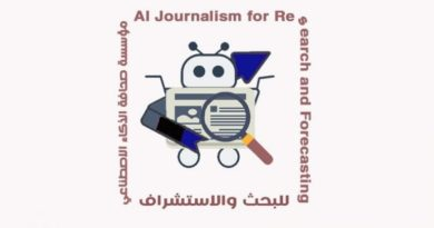Artificial Intelligence Journalism Seeks New Talents to Join the Team